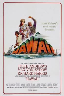 Постер фильма Гавайи (1966)