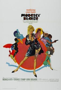 Постер фильма Модести Блэйз (1966)
