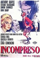 Непонятый (1967)