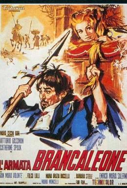 Постер фильма Армия Бранкалеоне (1966)