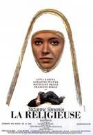 Монахиня (1966)
