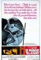 Жизнь на всю катушку (1965)