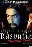 Распутин: Сумасшедший монах (1966)