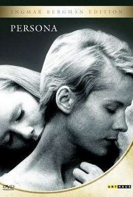 Постер фильма Персона (1966)
