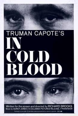 Постер фильма Хладнокровно (1967)