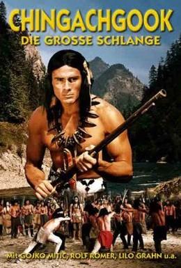 Постер фильма Чингачгук – Большой Змей (1967)