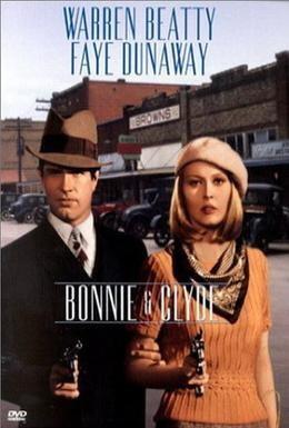 Постер фильма Бонни и Клайд (1967)