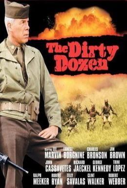 Постер фильма Грязная дюжина (1967)