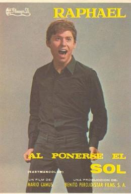 Постер фильма На закате солнца (1967)