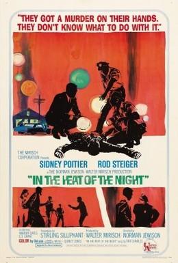 Постер фильма Полуночная жара (1967)