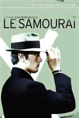 Постер фильма Самурай (1967)