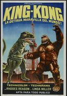 Побег Кинг-Конга (1967)