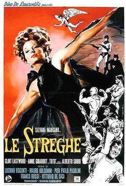 Постер фильма Ведьмы (1967)