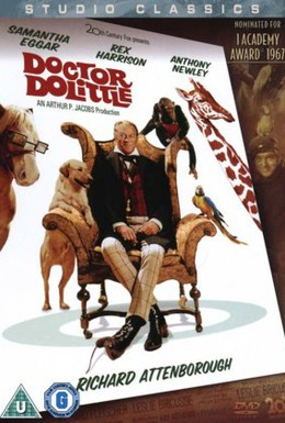 Постер фильма Доктор Дулиттл (1967)