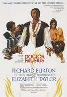 Доктор Фауст (1967)