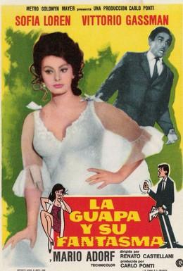 Постер фильма Привидения по-итальянски (1967)
