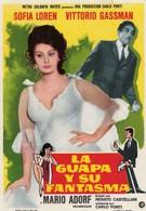 Привидения по-итальянски (1967)
