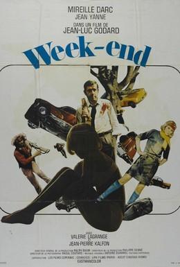 Постер фильма Уик-энд (1967)