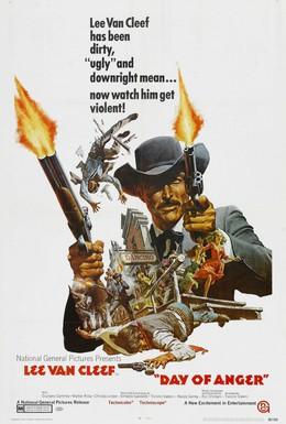 Постер фильма Дни ярости (1967)