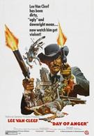 Дни ярости (1967)
