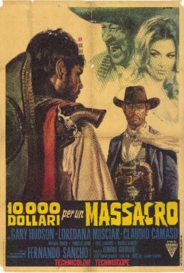 Постер фильма 10 000 кровавых долларов (1967)