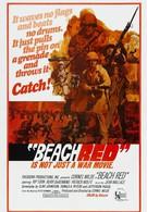 Красный берег (1967)