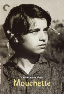 Постер фильма Мушетт (1967)