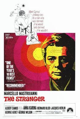 Постер фильма Посторонний (1967)