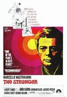 Посторонний (1967)