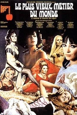 Постер фильма Древнейшая профессия в мире (1967)