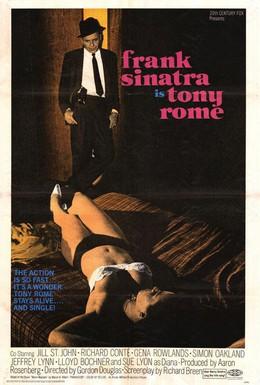 Постер фильма Тони Роум (1967)