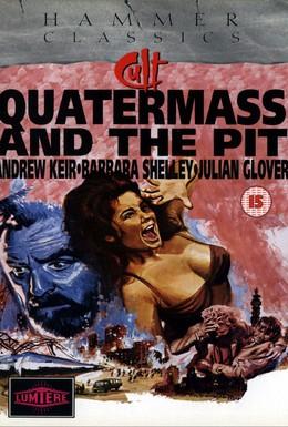 Постер фильма Куотермасс и колодец (1967)