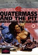 Куотермасс и колодец (1967)