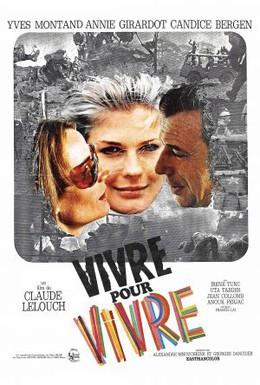 Постер фильма Жить, чтобы жить (1967)