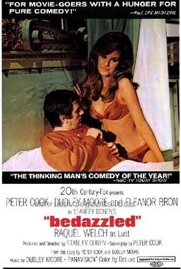 Постер фильма Ослеплённый желаниями (1967)