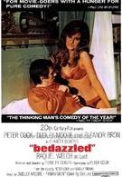 Ослеплённый желаниями (1967)