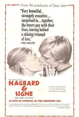 Постер фильма Сага о викинге (1967)