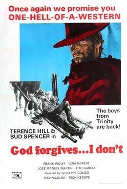 Постер фильма Джанго: Бог простит. Я – нет! (1967)