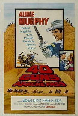 Постер фильма 40 винтовок на перевале апачей (1966)