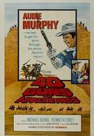 40 винтовок на перевале апачей (1966)