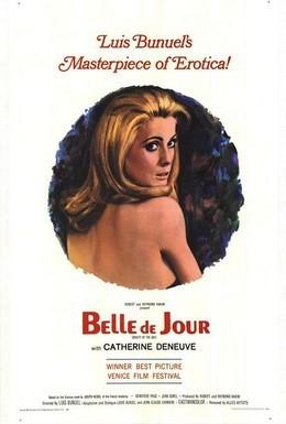 Постер фильма Дневная красавица (1967)