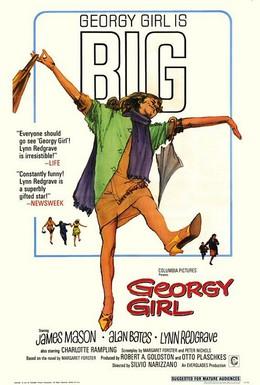 Постер фильма Девушка Джорджи (1966)
