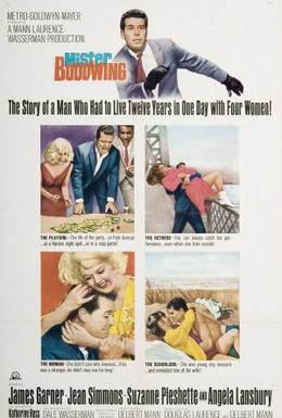 Постер фильма Мистер Буддвинг (1966)