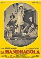 Мандрагора (1965)