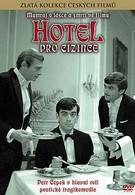 Отель для чужестранцев (1967)
