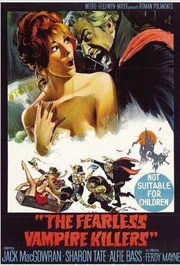 Постер фильма Бал вампиров (1967)