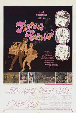 Постер фильма Радуга Финиана (1968)