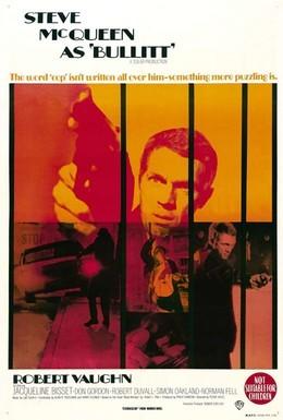 Постер фильма Детектив Буллитт (1968)