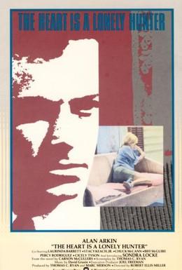Постер фильма Сердце одинокий охотник (1968)