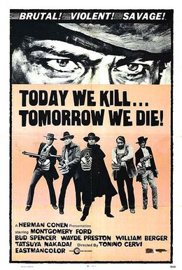 Постер фильма Сегодня я, завтра ты (1968)